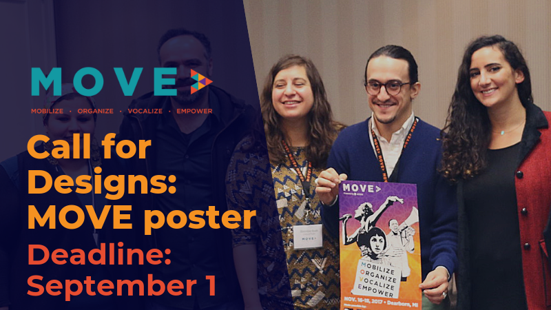 Call for Designs: MOVE poster, Deadline: September 1, picture of 2017 MOVE attendees in background